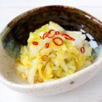 野菜は白菜だけ!白菜の中華風あま酢漬け(ラーパーツァイ)の超簡単作り方。白菜消費におすすめ!
