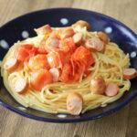 絶品生トマトのパスタ。トマト缶なしで簡単作り方。和風だしとミニトマトでレンジで本格ソースのレシピ。