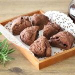 トースターでサクサク!ダブルチョコスコーンの超簡単作り方。ホットケーキミックスなし!