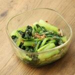 めんつゆで簡単!レンジで小松菜のおひたしの作り方。4日間日持ちする常備菜レシピ。