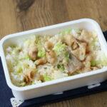 お弁当箱そのままチン!レンジで最高に簡単な豚バラねぎチャーハン。1人分の作り方!