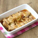 人気の簡単お弁当レシピ。ねぎ鶏のてりてり焼きのレンジで簡単作り方。