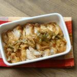レンジで簡単お弁当の作り置きレシピ。スタミナねぎ味噌チャーシューの作り方。