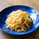 人気ラーメン屋さんのホットもやし再現レシピ!ピリ辛もやしナムルのレンジで簡単作り方。