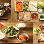 人気作り置きおかずで1週間の節約献立!常備菜と下味冷凍で超簡単レシピ(2021年5月29日)