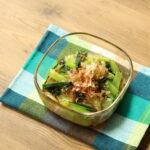 4日間日持ちする小松菜の作り置きレシピ。レンジで小松菜のおかかあえの作り方。