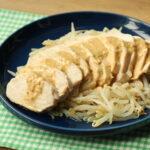 無敵の節約作り置きレシピ!しっとりやわらか蒸し鶏もやしの《うまゴマだれ》の作り方。