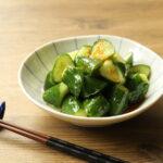 塩もみなし!大量消費に!きゅうりのピリ辛ナムルの超簡単作り方。水切りなし!すぐ食べられて最高!