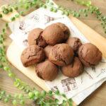 もちもちお豆腐チョコポンデのレシピ。卵なしでトースターで超簡単な作り方。