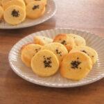卵なし!ほくほくしっとりさつまいもクッキーの簡単作り方。
